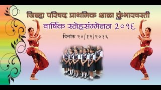 Photoshop Tutorial -8 DIGITAL BANNER (MARATHI)