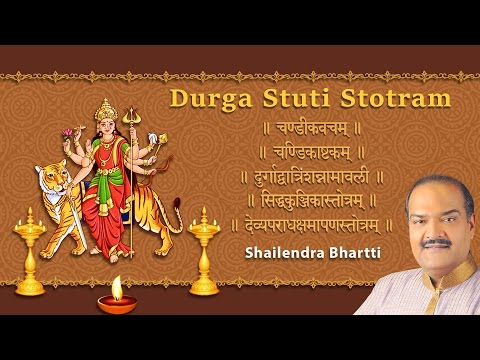 Durga Stuti Mantra 2 - Devi Kavacham - Ashtakam - Namavali - Siddh Kunjika - Apradh Shama Stotram