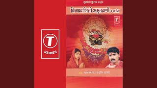 Vindhesuwari Jai Jai