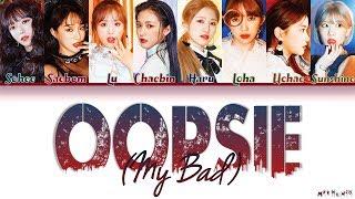 Download lagu NATURE (네이처) - OOPSIE (My Bad) Lyrics/가사 「Color Coded Han|Rom|Eng」