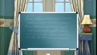 мультфильм для маленьких мальчиков и девочек обзор игры Развивающая игра для детей Барбоскины52