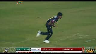 Dhaka dynamites vs rajshahi King    2nd match BPL 2019    mustafizur Rahman