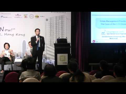 APF & ICES 2012 - Panel Session III: Part 2
