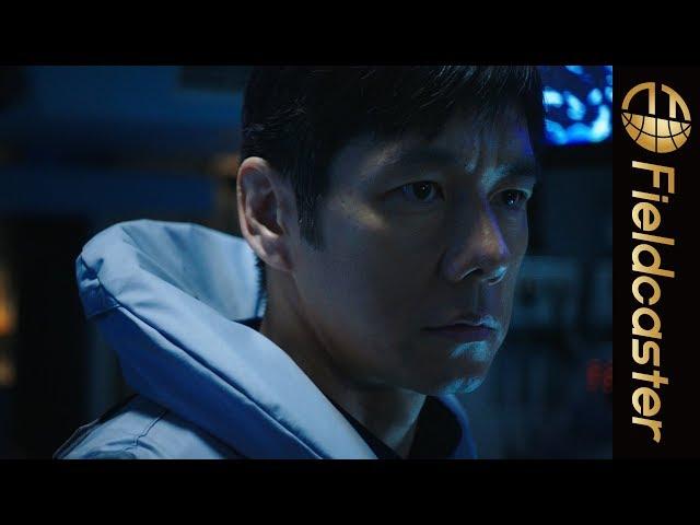 西島秀俊 × 佐々木蔵之介『空母いぶき』第1弾予告が解禁