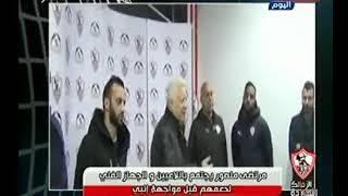 بالفيديو .. مرتضي منصور يجتمع باللاعبين والجهاز الفني ويحذر من خسارة نقطة واحدة في الدوري