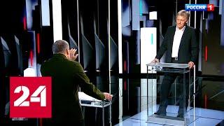 """Песков рассказал об """"особенной"""" болезни и поделился своими страхами // Москва. Кремль. Путин"""