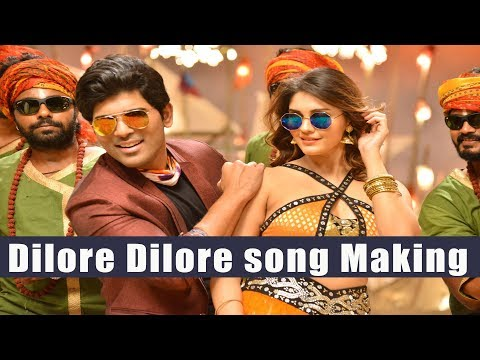 Okka Kshanam Movie Dilore Dilore Song...
