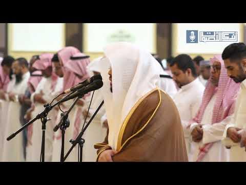 تلاوة خيالية لا تصدق أعادتنا إلى أيام رمضان الخالدة للآسر الشيخ د. ياسر الدوسري