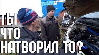 Реакция клиента на пересвап ГАЗЕЛЬ 5vz