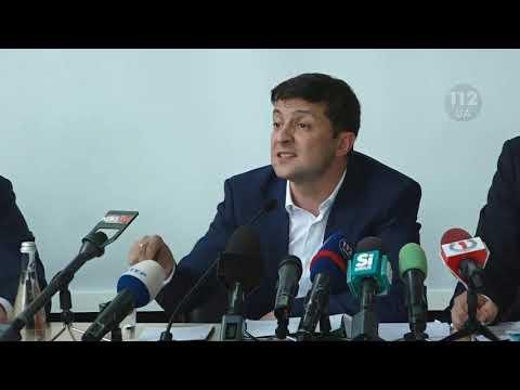 Зеленский разносит в хлам таможенных чиновников Закарпатья острые фрагменты