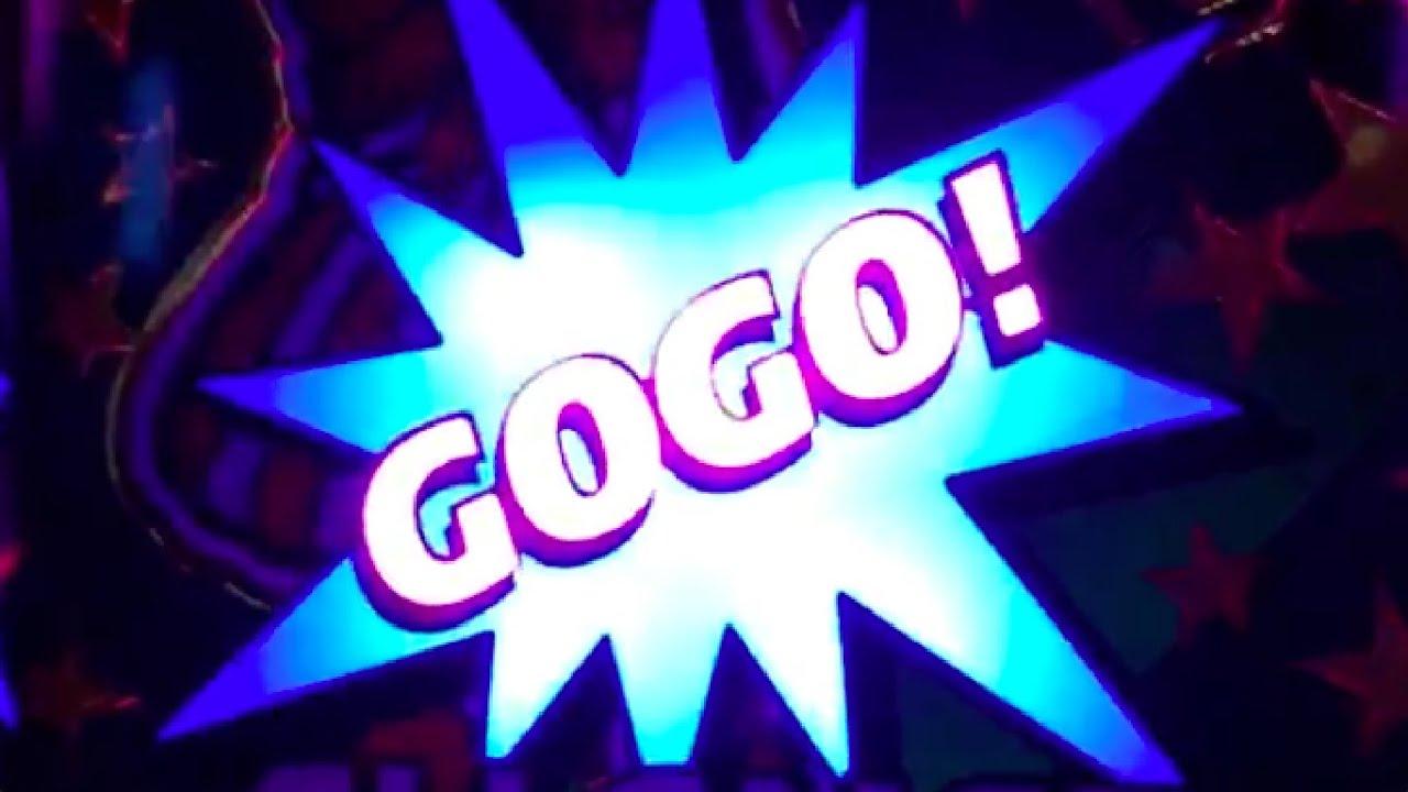 ジャグラーのgogoランプってどういうときに光るの 光る瞬間が見たい