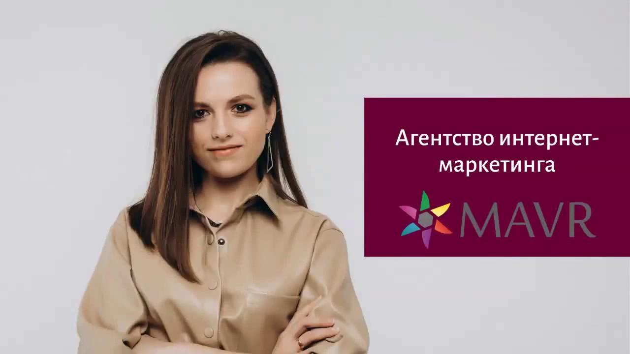 агенство по раскрутке сайта Туринск