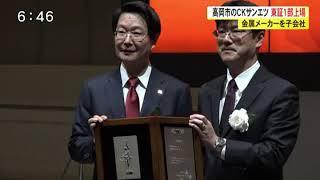 東京証券取引所市場第一部に上場しました