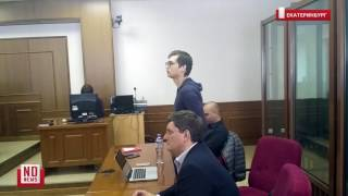 Последнее слово Соколовского на апелляции