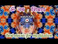 Lek Besi Relaxing Music - ॐ नम: शिवाय