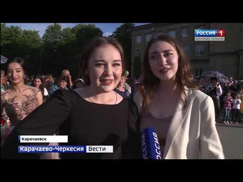 В Карачаевске прошел выпускной бал