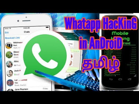 how to hack a whats in tamil - Myhiton