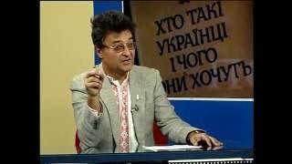 """""""Уроки історії"""" (Михайло Грушевський)"""