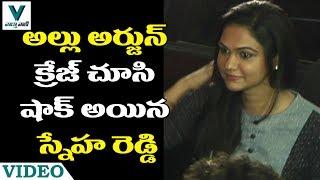Allu Arjun Wife Sneha Reddy Shocked with his Craze - Vaartha Vaani ...