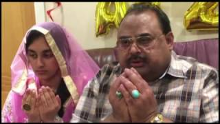 special prayer of qet altaf hussain afzaa altaf for martyrs 5 march 2017