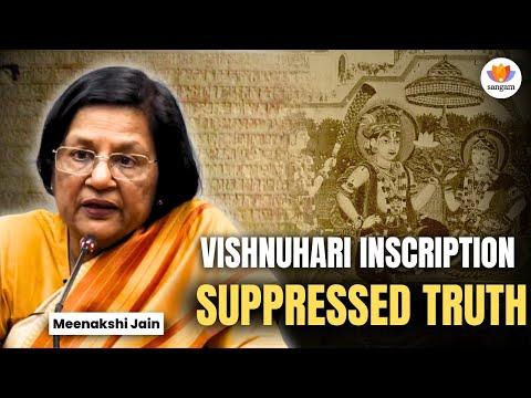 Vishnuhari Inscription and the Left Historian's Effort to Suppress the Truth-Dr. Meenakshi Jain