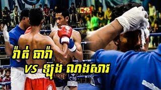 Kun Khmer Superior, Vath Theara Vs Long Nongsav, 15/07/2018, CNC TV Boxing
