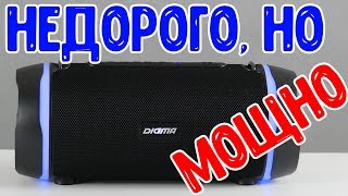 недорогой, но МОЩНЫЙ и удобный Bluetooth бумбокс - Обзор DIGMSA S-39