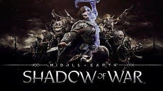 Middle-Earth: Shadow of War (русский дублированный трейлер)