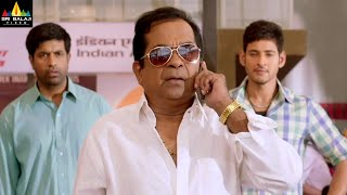 Aagadu Movie Brahmanandam Comedy Scenes Back to Back | Mahesh Babu | Latest Telugu Movie Scenes