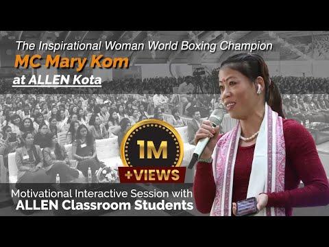 Motivational Session by Women's World Boxing Champion MC Mary Kom at ALLEN Kota | Kota coaching