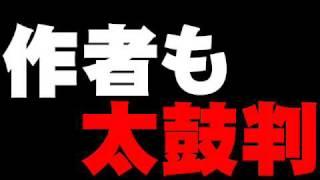 http://blog.goo.ne.jp/sithux7/e/ef6d6e2eca7072bae54ac6195f1b1886 <...