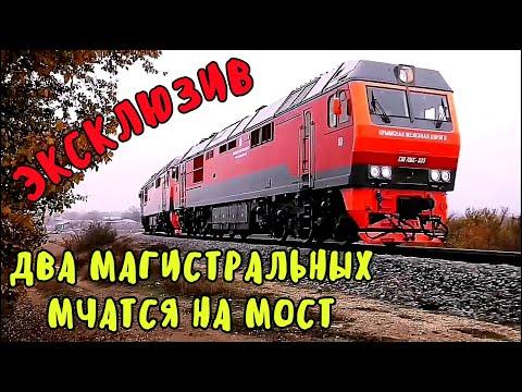 Крымский мост(12.11.2019)ЭКСКЛЮЗИВ! Два