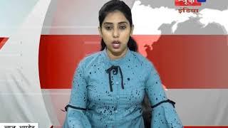 News29India#शक्ति पम्प की मनमानियों के खिलाफ किया#प्रदर्शन