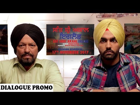 Visa Reject : Dialogue Promo | Sat Shri Akaal England | Ammy Virk, Monica Gill | Rel.8th Dec