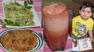 #Summer Special: Sharing Veg Recipes- Coriander Rice, Watermelon Lemonade, Noodles|Real Homemaking