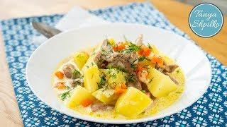 индейка, тушеная с Картошкой в Сметанно-Чесночном Соусе  Creamy Turkey Stew  Tanya Shpilko