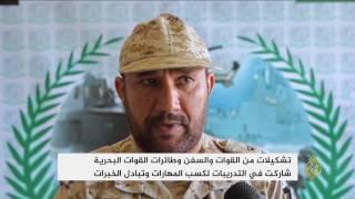 اختتام التدريب البحري السعودي السوداني