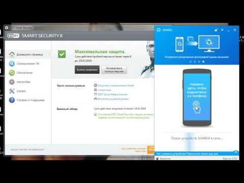 SHAREit - скачать бесплатно русскую версию SHAREit для Android