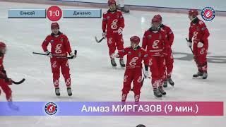 \Енисей\ Красноярск - \Динамо\ Москва 43 13-02-2021. Голы и моменты