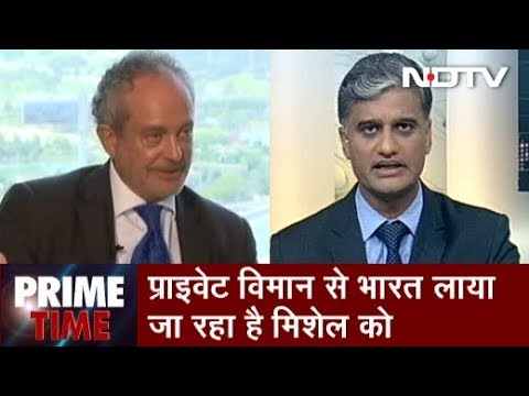 Prime Time, Dec 04, 2018 | What is VVIP Chopper Scam and Who is Christian Michel? Mp3