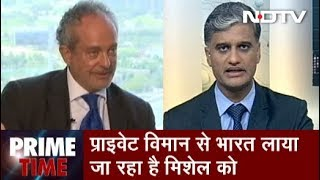 Prime Time, Dec 04, 2018 | What is VVIP Chopper Scam and Who is Christian Michel?