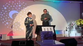 カラオケ喫茶ステージ24でキヨシ&小夜さんがたこやき日和を歌いました.