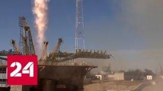 Смотреть видео Все запуски в космос остановлены, экипаж МКС меняет планы - Россия 24 онлайн