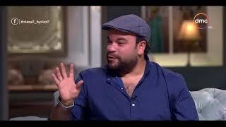 صاحبة السعادة - محمد عبد الرحمن يحكي عن أكثر مشهد كوميدي حصل خلف الكواليس مع علي ربيع