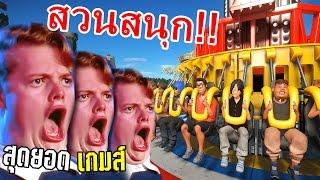Planet Coaster - สุดยอดเกมสวนสนุก และชิงช้ามหาโหด!! PART #1