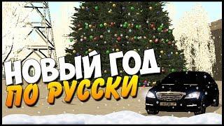 видео БЕТОНСАН (BETONSAN)