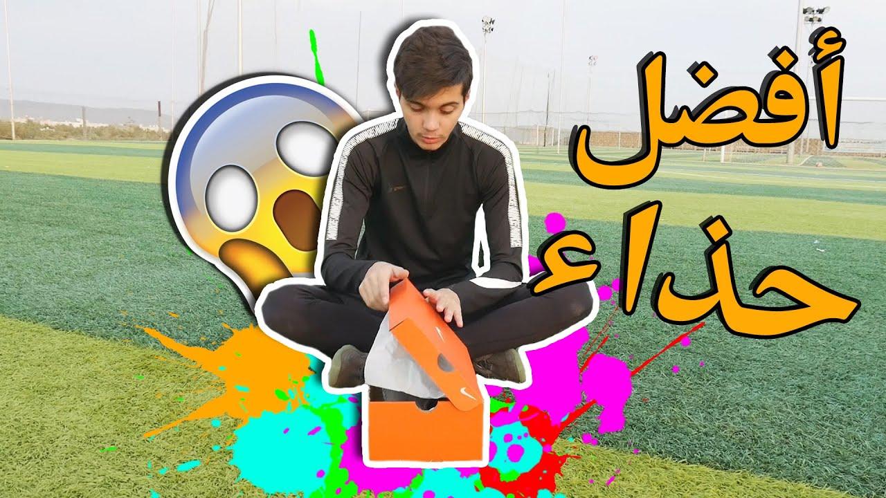 Photo of ايش هوه أفضل حذاء لكرة القدم؟   غيرت جزمتي بعد ٣ سنين!! – الرياضة