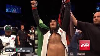 Afghan MMA Fighter Bahadurzada Beat His Australian Rival