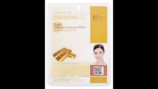 Увлажняющая маска для лица dermal gold collagen essence mask