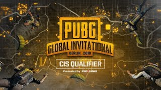 Team Spirit PUBG BeastQT & PagyrA |  Игра с PUBG Global Invitational CIS #1
